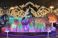 Magical Lights of Musical Forest on Pushkinskaya Square