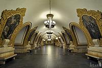 Hall of Kievskaya-Ring Station with Mosaic Panels