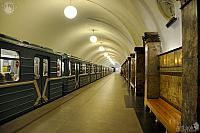 Metro Train at Dynamo Station