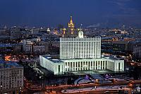 House of the Government of the Russian Federation at Winter Night