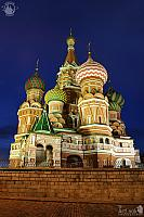 St. Basil's Cathedral – The Fairy Tale Castle Cake at Dusk
