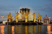 Illuminated Fountain of Friendship of People at Twilight