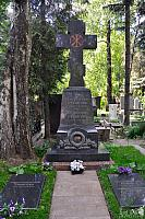 Grave of Pavel Tretyakov
