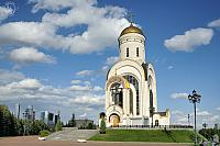 Angle View of the Church of St. George on Poklonnaya Hill