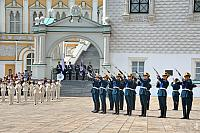 Presidential Regiment Guards Fire a Gun Salute