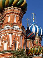 Beautiful Domes and Towers
