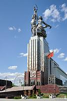 Symbol and Ideal of the Soviet Epoch