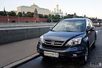 Honda CR-V 2012 and Moscow Kremlin