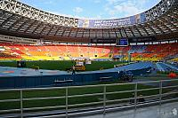 Luzhniki Stadium - IAAF World Championships 2013 in Moscow