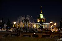 "The Square ""Friendship of Nations"" on Easter Evening at VDNKh"