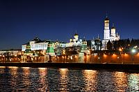 Architectural Ensemble of Moscow Kremlin at Twilight. April 2014