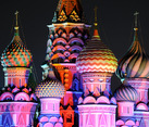 Magical Colors of St. Basil's Domes