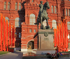 Red Banners and Flowers at Monument to Zhukov at Sunset