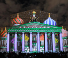 Bolshoi Theatre with Light Projection of Onion Domes of St. Basil's