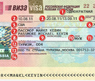 Keys how to read Russian Visa