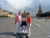 In the Middle of Beautiful Red Square