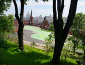 Helping Moscow Traffic Jam: Putin's Personal Helipad for $6.4M