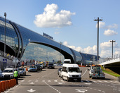 Moscow Airports: A Virtual Guide (Written by a Real-life Guide)