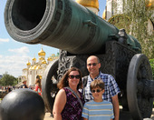 At the Biggest Cannon in the World