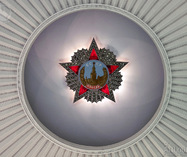 Dome with Order of Victory