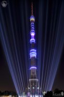 The Lights On Again at Ostankino
