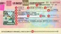 keys-how-to-read-russian-visa