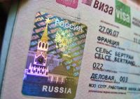 Hologram of a Russian Visa