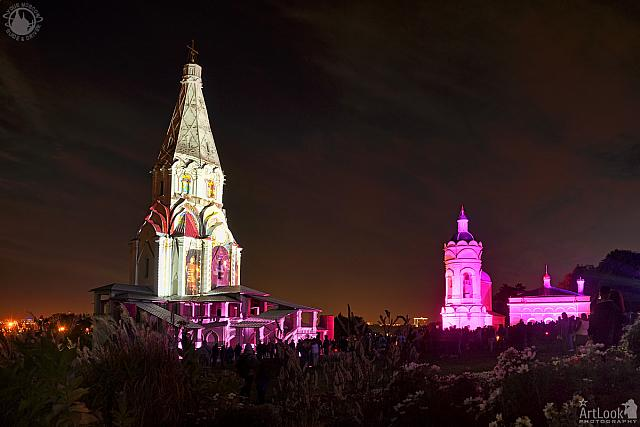 Kolomenskoye Church and Bell Tower in the Circle of Light