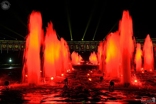 Red Fountains and Light Projections on the Victory Museum