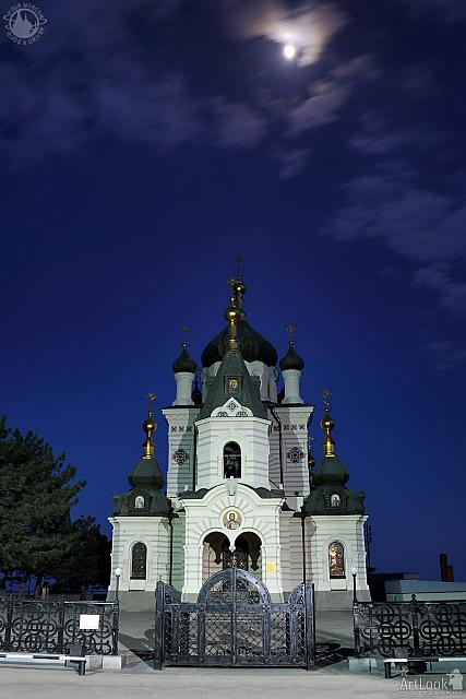 Christ's Resurrection Church Under Moonlight in Twilight (Front View)