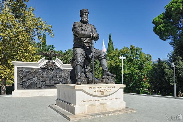Monument to the Peacemaker Tsar Alexander III