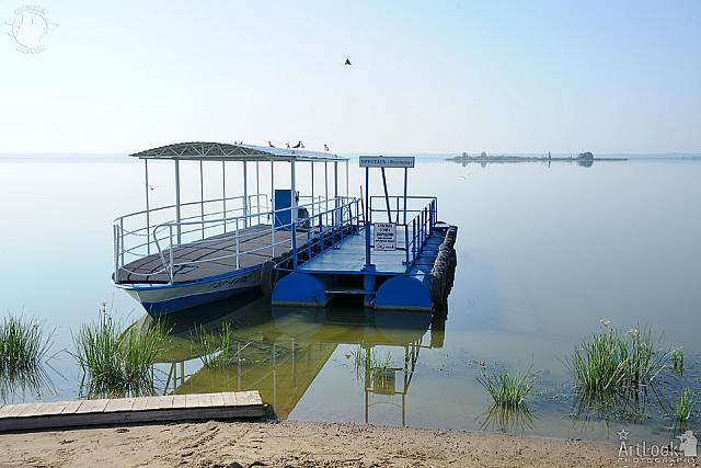 Podozerka Pier at Early Summer Morning