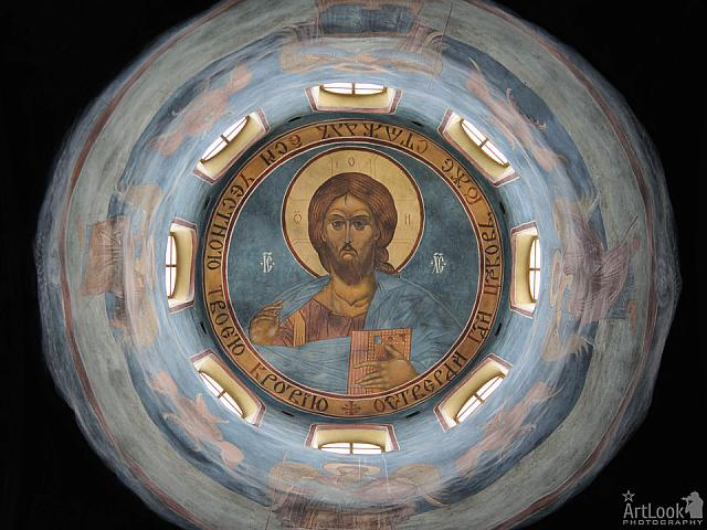 Icon of Our Savior on the Cupola of Intercession Church