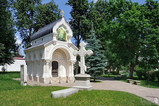 The Prince Dmitry Pozharsky Memorial