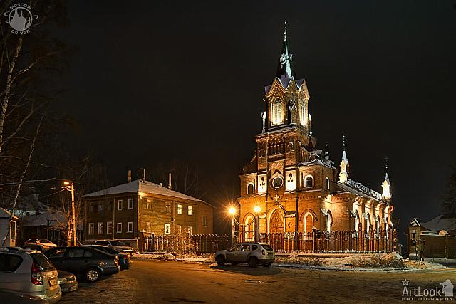At the Catholic Church of the Blessed Virgin Mary at Winter Night