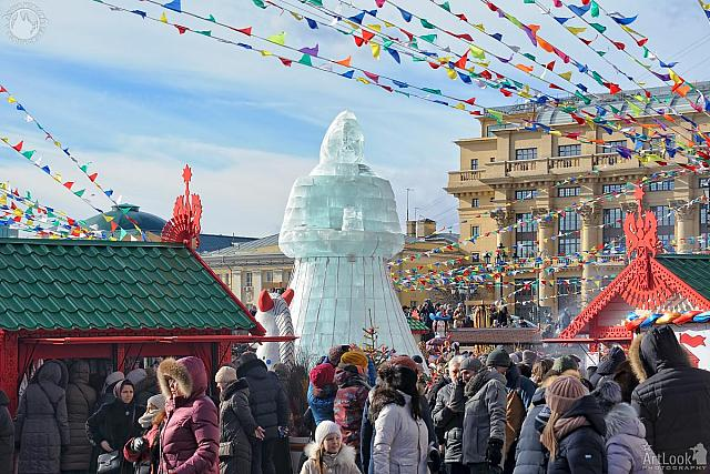 Festive Maslenitsa Town and Ice Sculpture on Manezhnaya Square