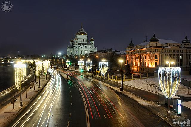 New Year Street Lights of Prechistenskaya Embankment in Twilight