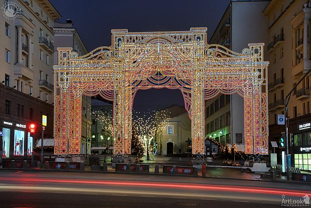 New Year Light Arch at Kamergersky Passage in Twilight