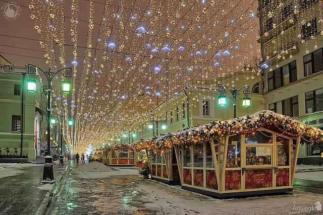 Christmas Fair and New Year Illumination in Kamergersky Lane