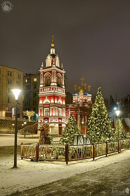 Bell-Tower of St. George Church and Christmas Decorations