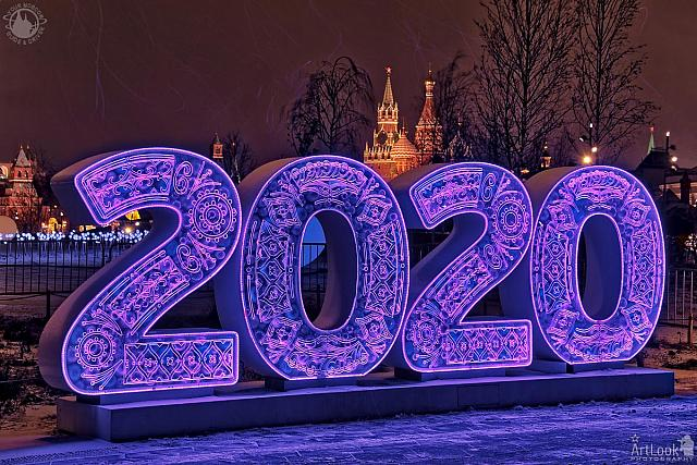New 2020 Year Decoration in Purple Color in Park Zaryadye in Snowfall