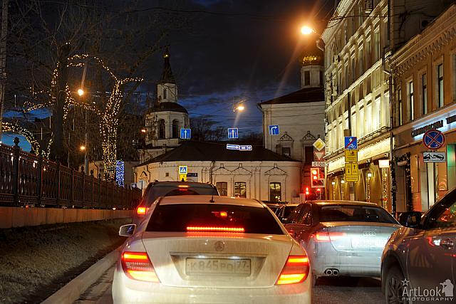 Traffic on Sretensky Boulevard at Twilight