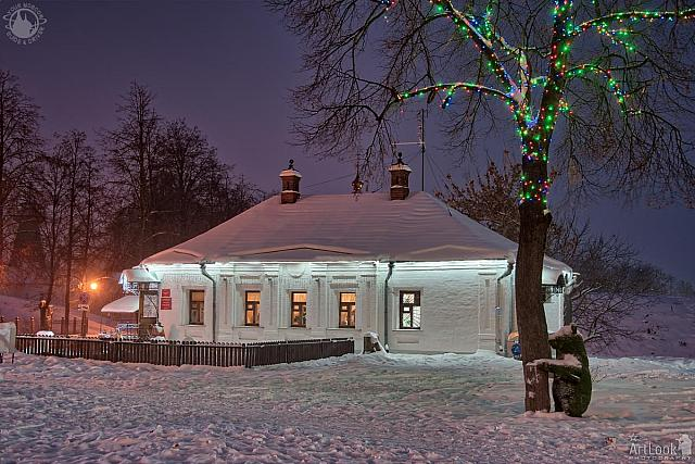 Old House Framed by Illuminated Tree, Suzdal