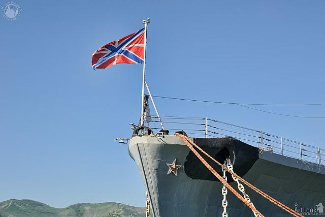 Waving Russian Naval Jack at the Bow of Cruiser