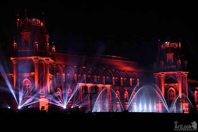 Beam Lights and Fountains at Illuminated Red Tsaritsyno Palace
