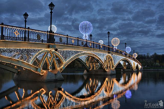 Reflections of the Crystal Bridge in Tsaritsyno Pond