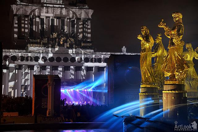 Blue Spotlights Over Concert Scene and Friendship of Nations Fountain