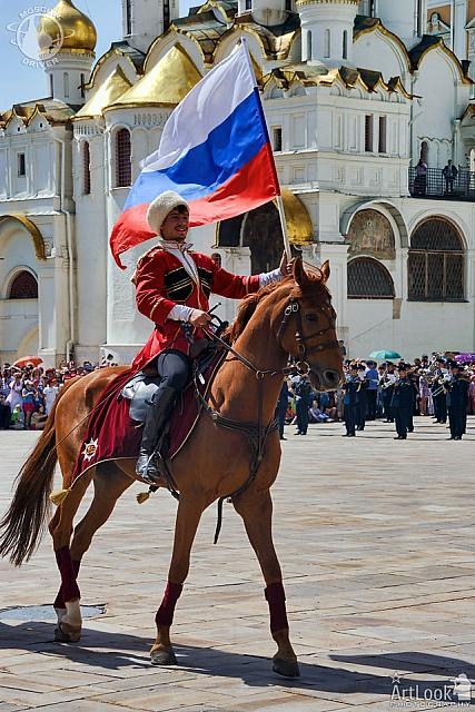 Cheerful Cossack with Russian Flag