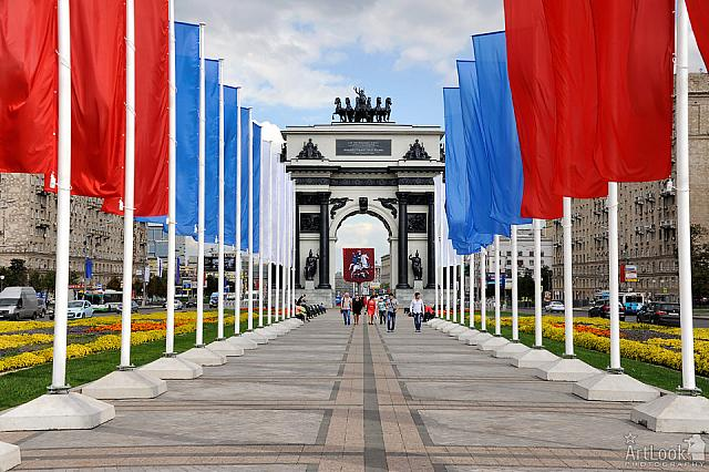 Festive Road to the Triumphal Arch Lined with Holiday Flags