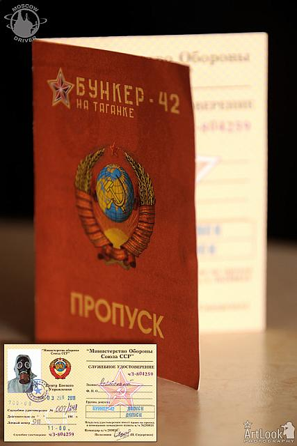Bunker-42 Pass (Admission Ticket)